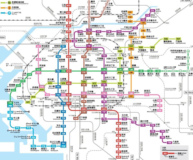 大阪地下鉄は、筋と通りで分かり...